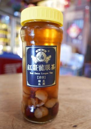 Red Date Longan Tea
